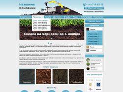 ТрансГрупп Строй, дизайн для шаблона сайта