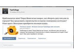 Автопостинг новостей ВКонтакте.