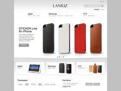 Lanriz-кожаные чехлы для планшетов и телефонов