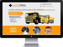 Дизайн сайта автосервиса в Рязани