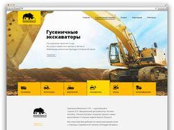 Спецтехника RHINOMACH LTD – Дизайн сайт/лендинг