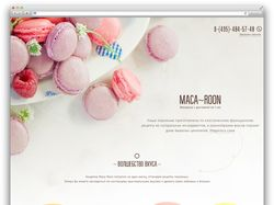 Кондитерские изделия – Дизайн сайт/лендинг