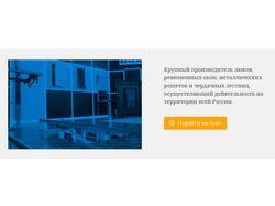 Продвижение в Яндекс.Директ и Google.Adwords