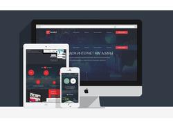 Дизайн адаптивного сайта ИТ компании Aniart