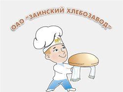 Логотип хлебокомбината