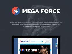 Разработка mgforce.ru