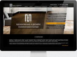 Дизайн для паркетного сайта