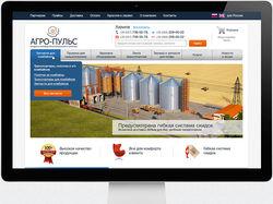 Дизайн интернет магазина Агро Пульс