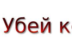 SEO-специалист/маркетолог в Туркменистане
