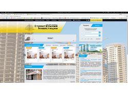 Сайт агенства недвижимости на wordpress
