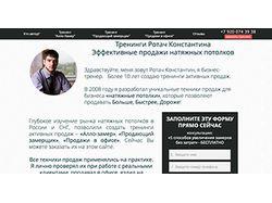 potolki-rotach.ru