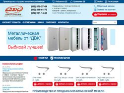 Разработка сайта new.dvk-center.ru Opencart 2