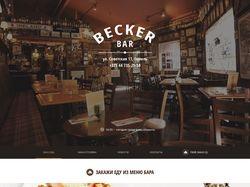 Becker Bar