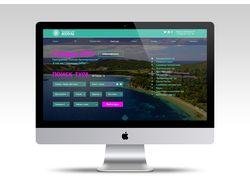 Сайт для туристического агенства