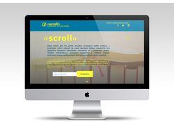 Сайт для частной школы