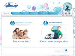 Доработки сайта доставки питьевой воды