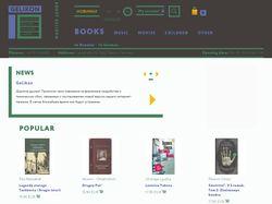 Доработки крупного книжного интернет-магазина