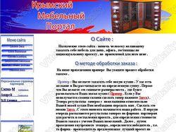 Редизайн мебельного сайта