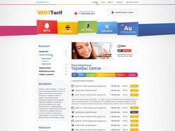 Дилерская сеть по продаже телефонных тарифов