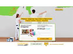 """Мультилендинг для компании ООО """"Исток-строй"""""""