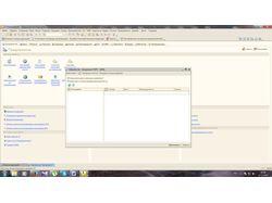 Загрузка данных в БП 8.2 из  1с Астор