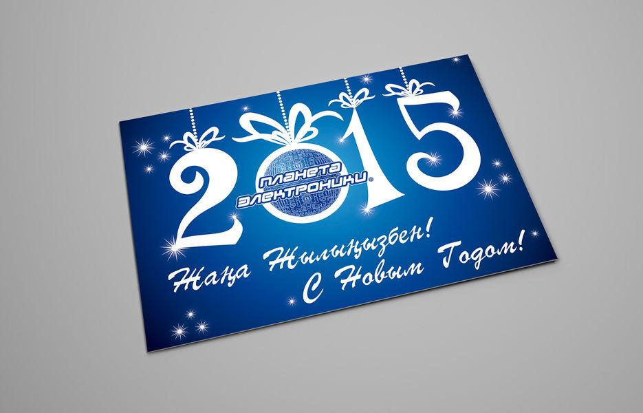 Золотой свадьбой, брендовая открытка