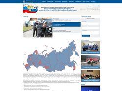 Управление ведомственной охраны МТРФ