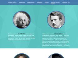 Адаптивный веб-дизайн сайта