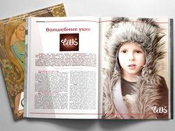 Дизайн и верстка глянцевого журнала
