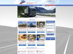Сайт по грузоперевозкам