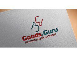 Goods.Guru