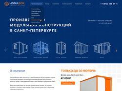 Адаптивная вёрстка сайта ModulBox на HTML5+SASS+JS