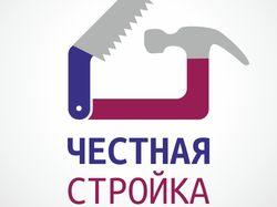 """Логотип """"Честная стройка"""""""