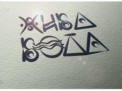 logo Жива Вода