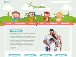 """Детский благотворительный фонд """"Warm Heart"""""""