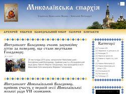 hram-nikolaev (wp)