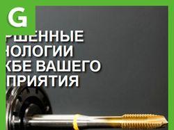 Сайт производственного предприятия