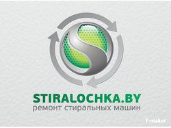 STIRALOCHKA