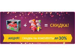 Баннеры для  peppaigrushka.ru