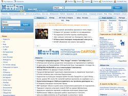 Новостной портал Navian