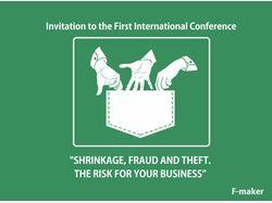 ЛОГО Конференции по борьбе с коррупцией