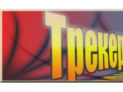 Логотип на сайт1 вариант