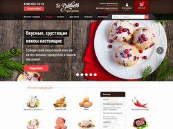 LeProducto.ru