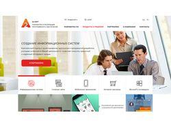«A2 SOFT» - корпоративный сайт на ASP.NET
