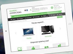 NurComputers - магазин по продаже ноутбуков и ПК