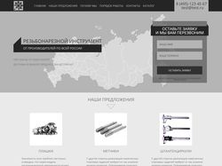 Верстка и интеграция на WordPress