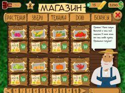Интерфейс игры на фермерскую тематику