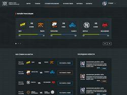 Дизайн сайта ставок на игровые матчи CS:GO