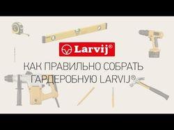 Видео-инструкция