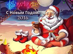 Новогодняя Открытка для Glowbyte